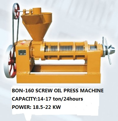 SCREW OIL PRESS MACHINES(EXPELLER)
